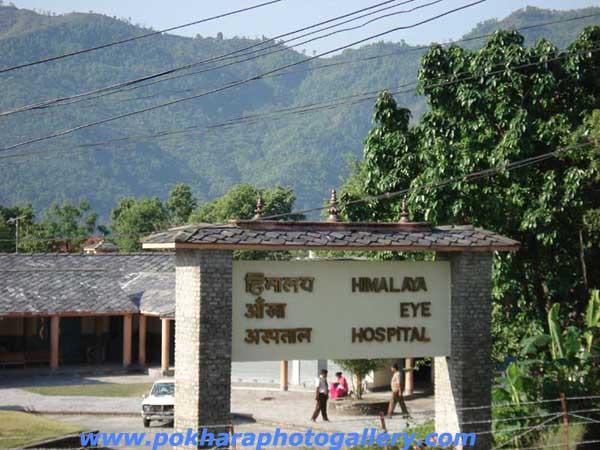 Himalayan Eye Hospital