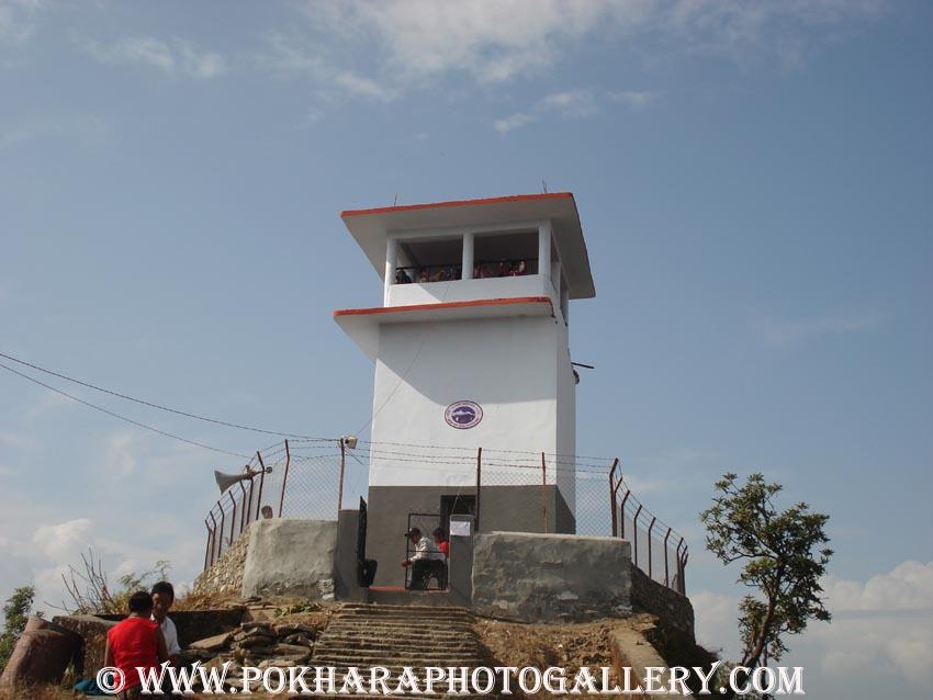 Khau Danda Hill Village