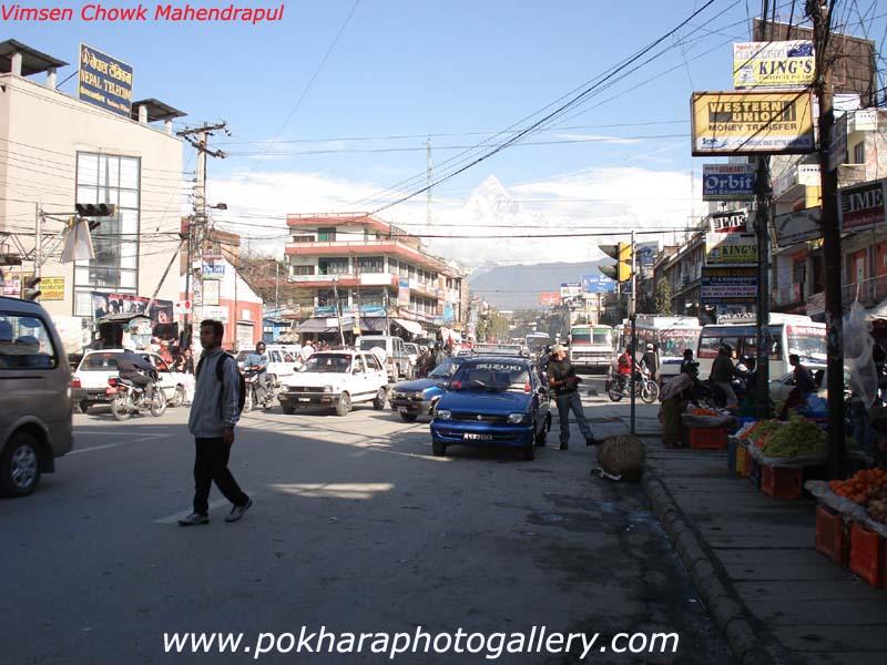 Mahendra Pul Main Bazar Pokhara
