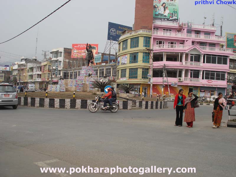 Prithvi Chowk and Bus Park