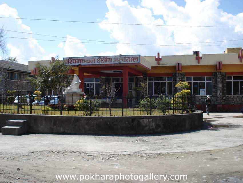 Regional Hospital/ Gandaki Hospital