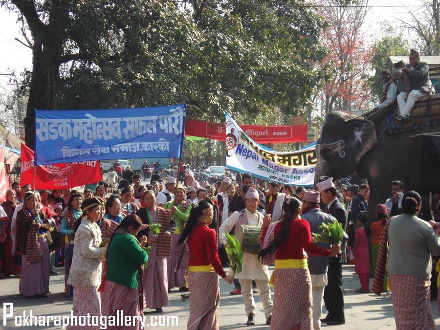 Street Festival + New Year in Pokhara